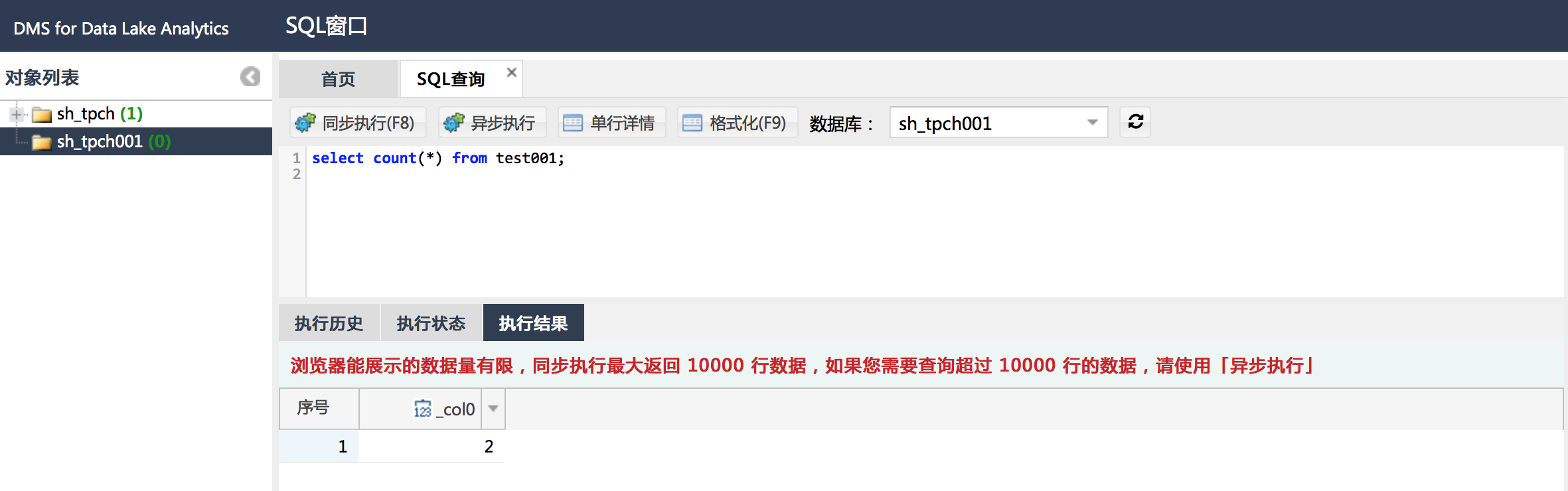 select_1.jpg