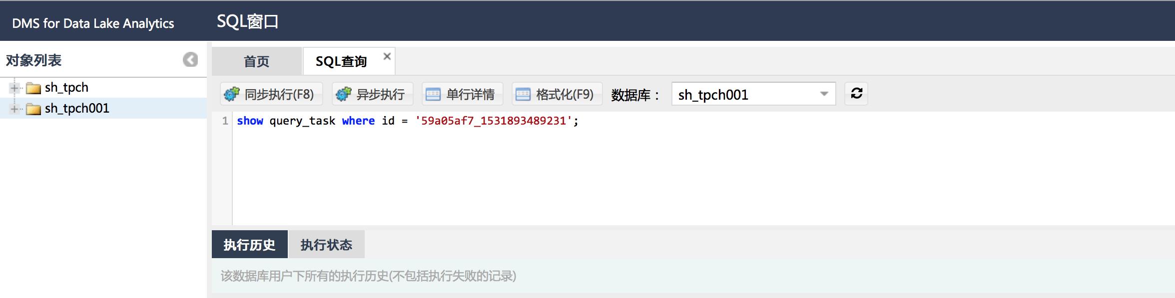 show_async_result.jpg