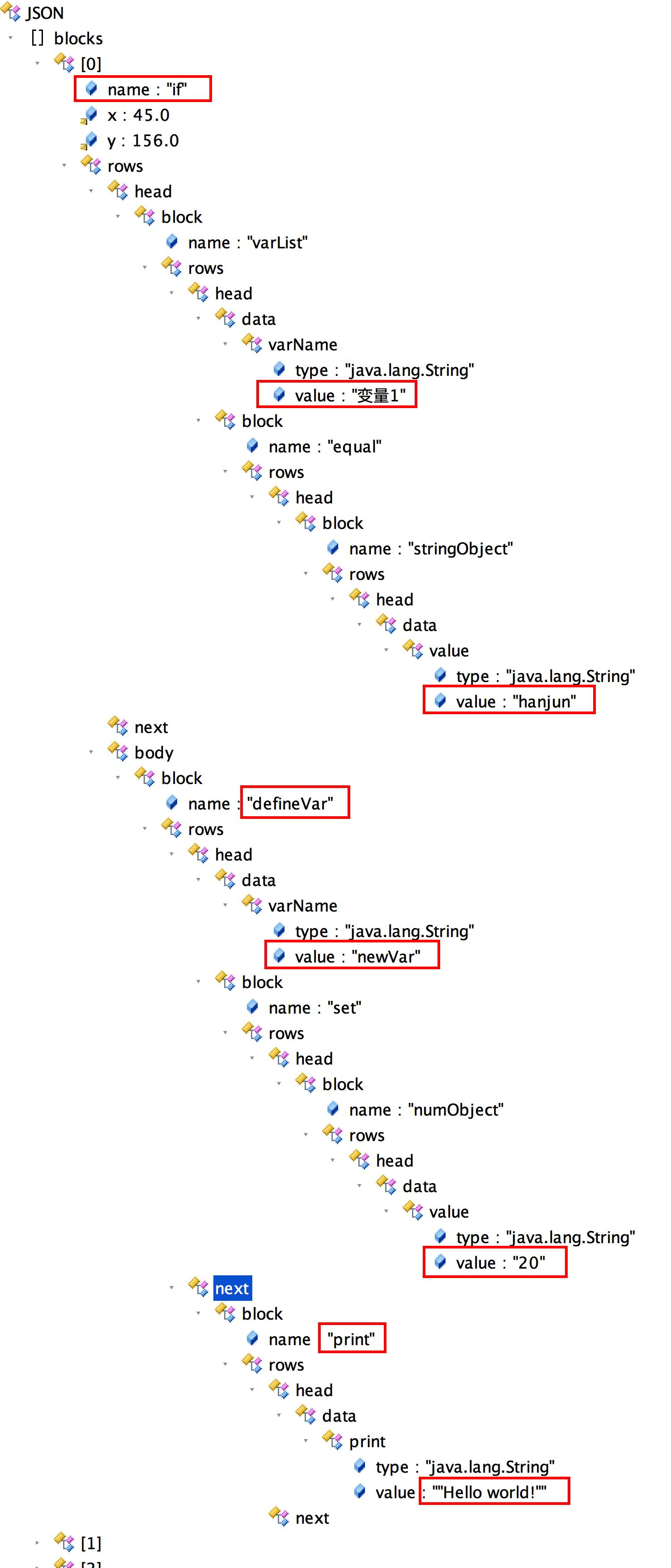 json_generate_code.jpg