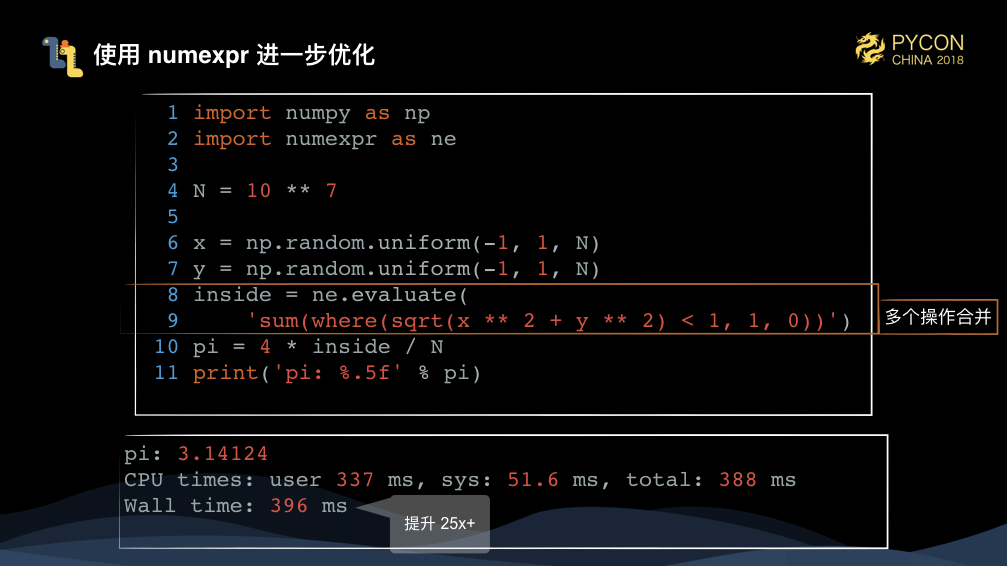 2018 PyCon China Mars.010.jpeg